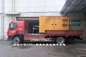 - 第10张  | 上海发电机出租_苏州/常州_无锡发电机租赁