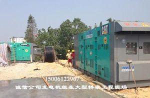 - 第12张  | 上海发电机出租_苏州/常州_无锡发电机租赁