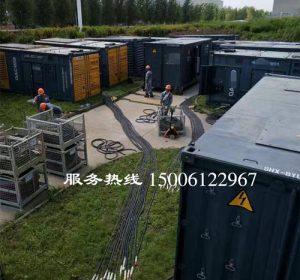 苏州工厂7台1000kw并网并用变压器升压至1万伏 - 第2张  | 上海发电机出租_苏州/常州_无锡发电机租赁