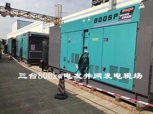 - 第6张  | 上海发电机出租_苏州/常州_无锡发电机租赁